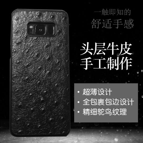 三星 S9 plus 精品鴕鳥紋紋殼 Galaxy S9 頭層牛皮半包 三星 Note 8 手機殼 SamSumg S8 皮套硬殼 S8+