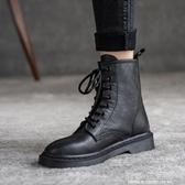 馬丁靴女春秋單靴新款百搭軟皮平底英倫風短靴ins潮 雙十二全館免運