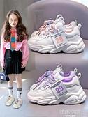 女童運動鞋子2021年春款新款女孩春秋透氣兒童老爹鞋網紅大童童鞋