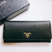 PRADA全新真品 1MH132 防刮 水波紋 牛皮 雙按釦(黑色) 長夾+鏈帶卡夾 ~ 現貨