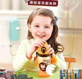 兒童水杯直飲男女小學生戶外運動水壺幼兒園寶寶便攜防摔塑料杯子-奇幻樂園