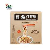 【花蓮市農會】紅藜拌拌麵-香蔥(336公克/盒)