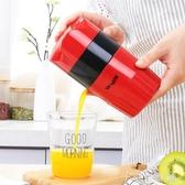 橙汁榨汁機手動迷你簡易檸檬水果原家用榨橙器榨汁杯學半生 伊鞋本鋪