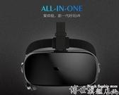 vr眼鏡 vr眼鏡手機用品專用一體機虛擬現實3D影院智慧性游戲ar眼睛頭戴式 LX7月特惠