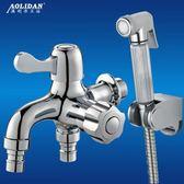 水龍頭 全銅單冷水龍頭雙用多功能洗衣機拖把池 mc5472『M&G大尺碼』tw