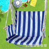吊床 吊椅加厚大學生宿舍寢室吊床搖籃 成人室內吊椅搖椅LB1105【3C環球數位館】