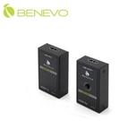 【超人生活百貨】現貨+預購*BENEVO 體積輕巧 BHE101 UltraExtender CatX 迷你HDMI長距離訊號延長器