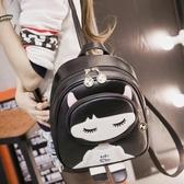 後背包 雙肩包韓版pu可愛休閒小背包新款2020學生書包