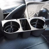 黑色 汽車椅縫多功能飲料置物架 收納架 水杯架【亞克】