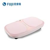 新品上市◢ FUJI 美形運動機 LDT-1000