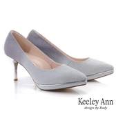 Keeley Ann 耀眼奪目奢華漸層尖頭跟鞋紫色
