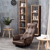 【最後倒數 滿999現折99元】urban和室風旋轉休閒椅-生活工場