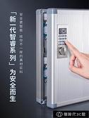 鑰匙箱 智能密碼鑰匙箱壁掛式鎖匙收納盒子房產中介汽車鑰匙管理柜