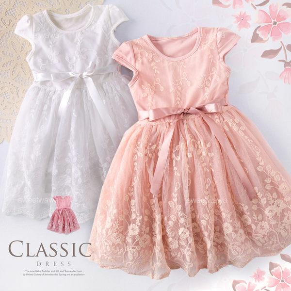 新色莓粉~浪漫繡花雪紡層紗綁帶洋裝禮服(有內裡)(250224)★水娃娃時尚童裝★