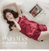 背心蕾絲吊帶睡衣絲綢女夏季韓版性感短褲