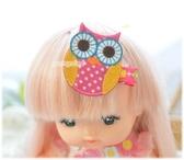 果漾妮妮 貓頭鷹系列款-手工刺繡髮夾/髮飾批發/兒童髮飾/寶寶髮夾/雙刀夾【H7700】