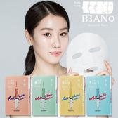 韓國 BANO 美容中心針劑面膜(10片入/盒裝) 面膜 針劑面膜 保濕 補水 水光 嫩白 醫美 巴諾
