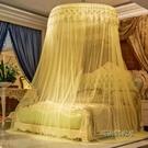 2020新款圓頂蚊帳吊頂吸頂圓形1.8m床2.2家用落地1.5米雙人免安裝mbs「時尚彩紅屋」