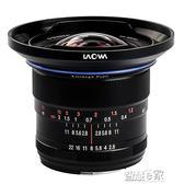 濾鏡支架 老蛙12mm廣角鏡頭專用95mmUV濾鏡罩送鏡頭蓋ND1000支架【全館九折】