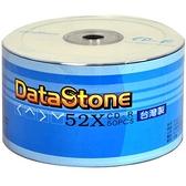 ◆0元運費◆DataStone 光碟空白片 A級 簡約白 CD-R 52X 700MB 空白光碟片 X 50PCS