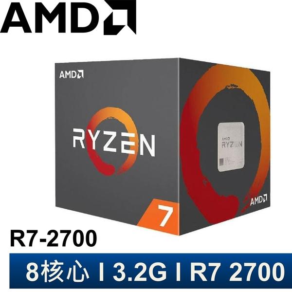 AMD Ryzen 7-2700 3.2GHz 八核心 中央處理器
