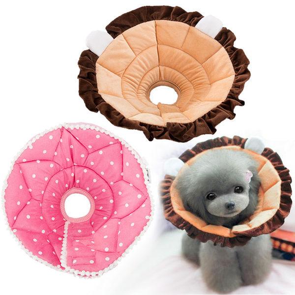伊麗莎白圈 4號點點粉色寵物頭套 防舔 抓 防咬頸圈頭罩頸罩 狗貓 擦藥過敏☆米荻創意精品館