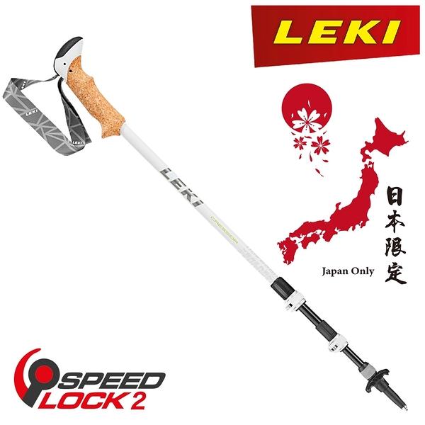【德國LEKI】CRESSIDA ANTISHOCK 日本限定泡綿握把雙快扣有避震登山杖 白色