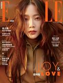ELLE 中文版 12月號/2018 第327期(體驗版)