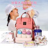 媽媽包多功能大容量雙肩背包母嬰包旅行