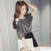 夏季女裝露肩吊帶上衣服超火酷酷的短袖寬鬆學生t恤 韓幕精品