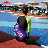 NH挪客 戶外防水包旅行袋 手機衣服收納包海邊游泳玩水防水袋 【米娜小鋪】