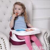 兒童餐桌椅  兒童餐椅嬰兒餐桌椅多功能寶寶座椅吃飯椅子便攜式飯桌可調檔 JD