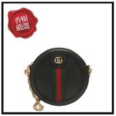 GUCCI紅綠全黑圓餅斜背包550618全新商品