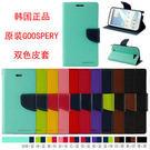 King*Shop~韓國正品 goospery 蘋果iphone 6 皮套4.7寸手機套撞色支架保護套 6S