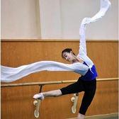雪紡水袖上衣練習舞蹈戲曲漸變色驚鴻舞古典練功服演出服藏族水袖 快速出貨
