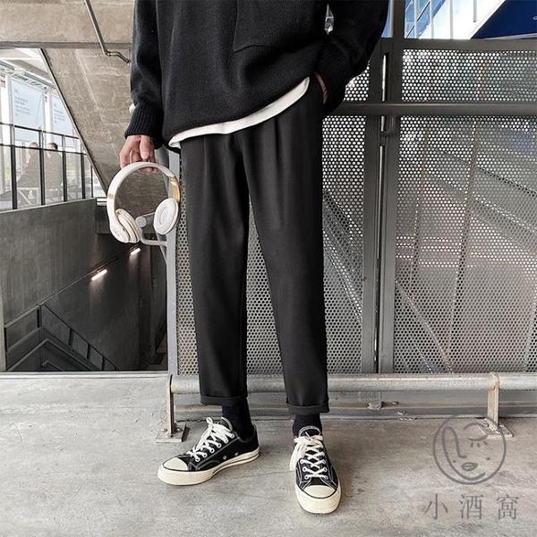 九分休閒褲男夏韓版潮流寬鬆百搭西裝褲直筒寬褲【小酒窩服飾】