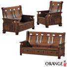 【采桔家居】伊格麗 典雅風樟木實木收納式沙發椅組合(1+2+3人座組合+收納抽屜設置)