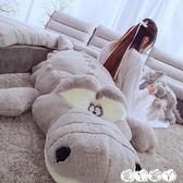 玩偶 毛絨玩具鱷魚娃娃公仔可愛玩偶抱睡覺抱枕長條枕超軟女孩懶人床上 愛丫愛丫