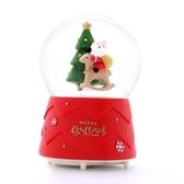 聖誕水晶球圣誕節禮物雪花水晶球旋轉發光音樂八音盒送女生創意情侶生日禮品 玩趣3C