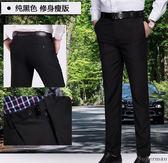西裝褲 - 正韓男士修身青年商務休閒寬鬆西服職業 27-38碼 4色可選【快速出貨八折鉅惠】