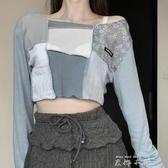 設計感上衣女短款秋裝2020新款寬鬆心機港味甜辣顯瘦長袖T恤ins潮