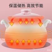砂鍋 柚米一粒耐高溫大容量家用燃氣砂鍋燉鍋煲湯煮粥湯鍋煤氣灶專用鍋 印象