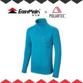 【 EasyMain 男 專業級排汗保暖衫《藍》】保暖上衣/雪季旅遊/登山/排汗衣/休閒/SE18067-50