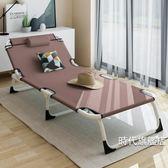 折疊床多功能折疊床單人床家用成人午休床午睡躺椅辦公室簡易床行軍陪護XW(時代旗艦店)