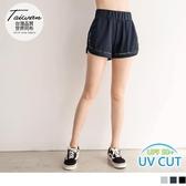 《KS0505》台灣製造.抗UV印花拼接腰鬆緊運動短褲 OrangeBear
