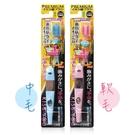 日本KISS YOU 負離子極細型大刷頭 牙刷 H-26 / H-27【DDBS】軟毛/中毛