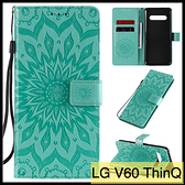 【萌萌噠】LG V60 ThinQ (6.8吋) 壓花系列 太陽花保護殼 全包矽膠軟殼 插卡 磁扣 支架 側翻皮套
