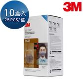 【醫碩科技】3M P2等級頭帶式活性碳口罩 騎機車油漆 25片*10盒 9542*10