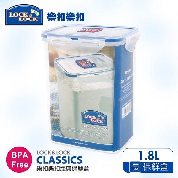 樂扣樂扣 CLASSICS系列高桶保鮮盒 長方形1.8L