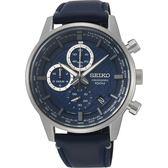 【台南 時代鐘錶 SEIKO】精工 運動三眼計時腕錶 SSB333P1@8T67-00G0B 皮帶 藍 43mm